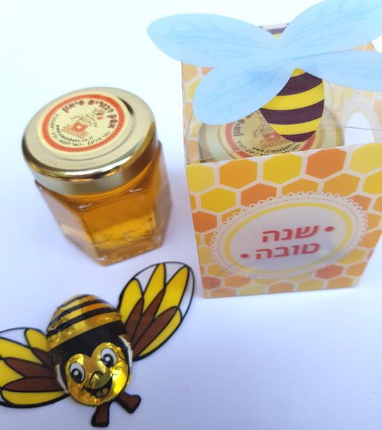 ערכת מתנה עם דבש