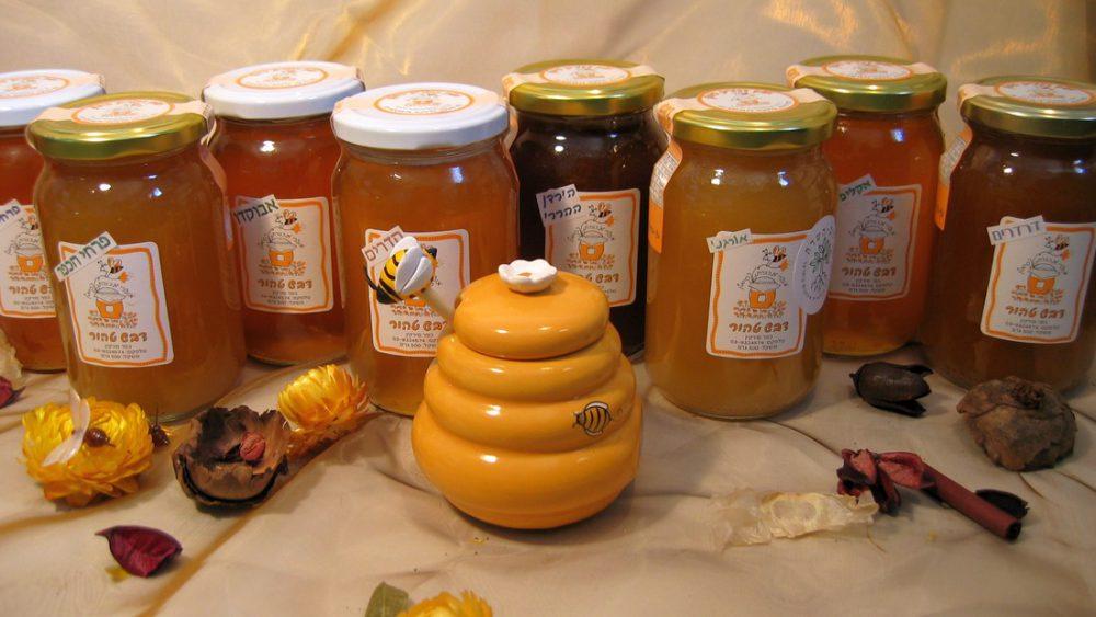 מוצרי דבש