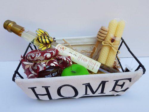 סלסלה עם הכיתוב HOME ומגוון מוצרי דבש