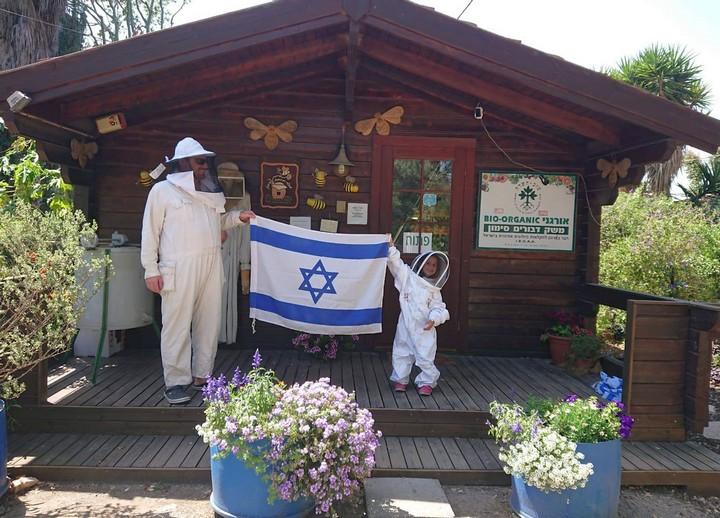 חנות משק דבורים סימון